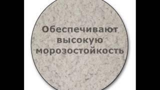 Целлюлозная добавка в сухие строительные смеси(Сайт компании: http://rameco-ekb.ru/ Группа вк :http://vk.com/rameko., 2014-02-06T13:44:57.000Z)