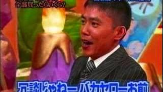 親の生活保護問題で叩かれていた次長課長の河本準一を 爆笑問題の太田光...