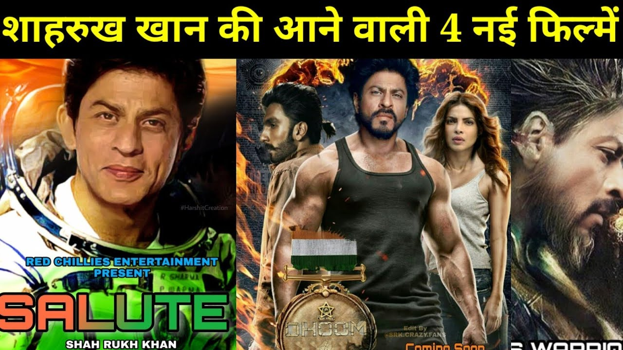 New Hindi Movei 2018 2019 Bolliwood: Shahrukh Khan 4 Upcoming Movie List ! 2018, 2019 And 2020