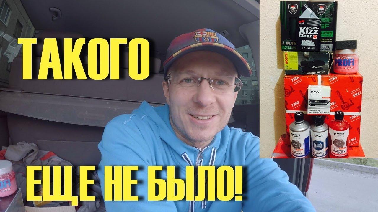 Открытие мотосезона 2017. Гомель - YouTube