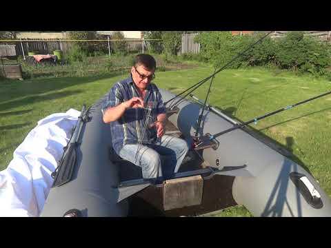 Приспособление для  ловли карася с лодки. ПРОСТО,  КОМПАКТНО, УДОБНО