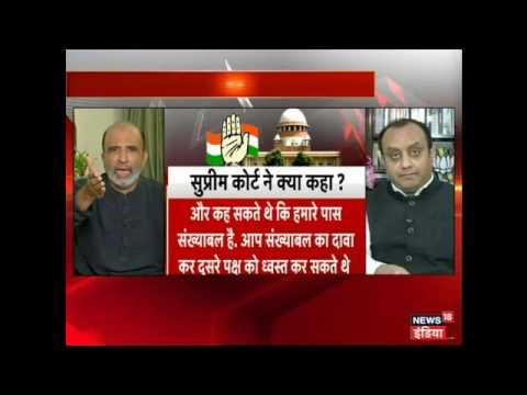 goa par supreme court ki fatkar ke bawjood congress ka hungama jayaz hai?