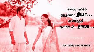 Whatsapp status|| Malaiyoram mankuruvi song tamil