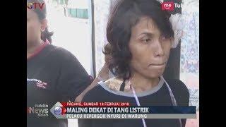 Download Video Ibu Rumah Tangga Diikat di Tiang Listrik Ketauan Sering Mencuri, Lalu Akting Jadi Gila - BIM 19/02 MP3 3GP MP4