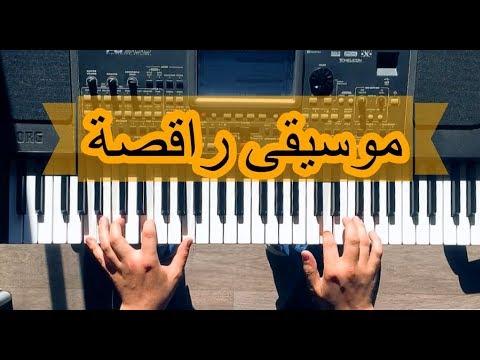 Maizou Pianist Beautiful Music 2019 - مايزو بيانيست موسيقى جميلة 2019
