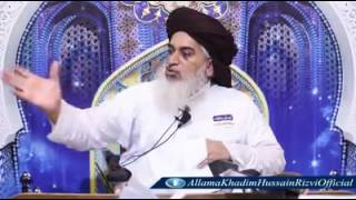 فقیری اس چیز کا نام نہیں جسے آج لوگ بڑے فخر سے بیان کرتے ہیں Allama Khadim Hussain Rizvi