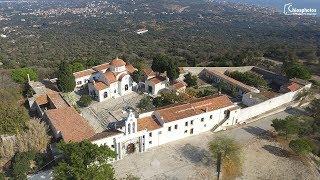 Μοναστήρι Αγίου Μηνά Χίος - Agios Minas Monastery Chios
