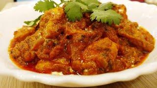 Durga Pujo Special - Homemade Chicken Bharta | Authentic Indian Recipe