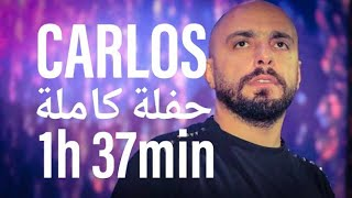 Carlos 11 January Live Volume Club Full Party كارلوس حفلة كاملة