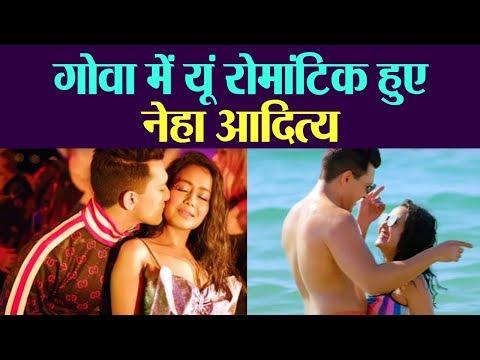 Neha Kakkar ROMANCES with Aditya Narayan at Goa Beach | FilmiBeat