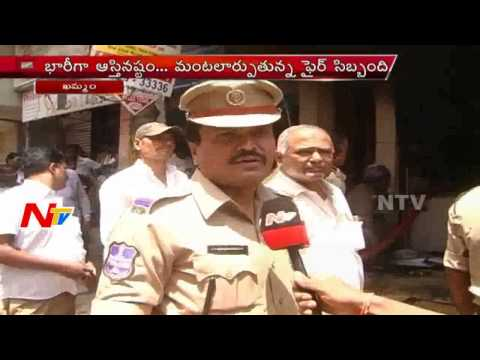 Major Fire Accident at Steel Shop in Khammam District