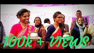 Lota PANI FUNCTION IN JHARKHANDI CULTURE😍👌👌|| PIYUSH WEDS REENA ||2019!!EG PRODUCTION#U24