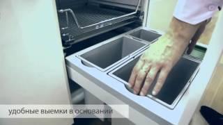 Мусорное ведро выдвижное ПРЕМИУМ-60 Wesco(, 2016-02-25T06:41:32.000Z)
