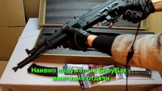 CYMA cm047d АК 105 распаковка посылки от airsoft-rus