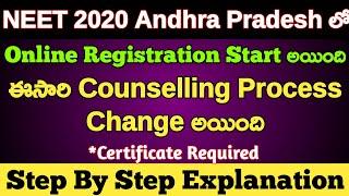 Andhra Pradesh NEET 2020 Counselling Process | Vishnu's Smart Info