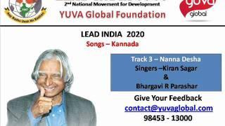 YUVA Global Foundation- Lead India 2020 Kannada Songs - Track 4