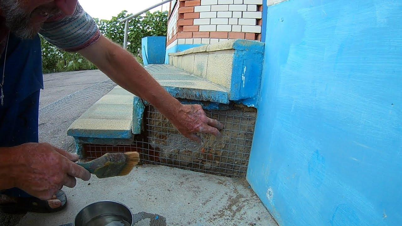 Штукатурка крыльца цементным раствором бетон цена калуга