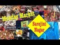 Sarojini Nagar Market || Cloths & Belts Rs 10 Watches Rs 50, Monday Market