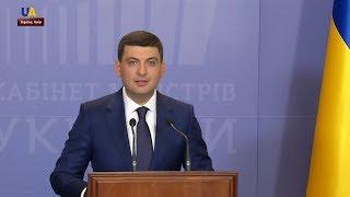 Прем'єр-міністр України Володимир Гройсман написав заяву про відставку