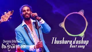 thushara joshap best songs 04      2018 edition