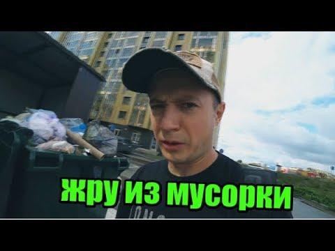 Казань. Выживаю без