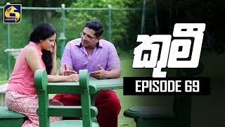 Kumi Episode 69 || ''කුමී'' || 05th September 2019 Thumbnail