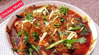 Chicken Masala | Indian Style Chicken Curry | How to cook Restaurant style Chicken Curry at Home