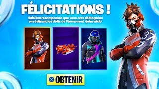 FREE RECOMPENSES TO DÉBLOQUER ON FORTNITE!