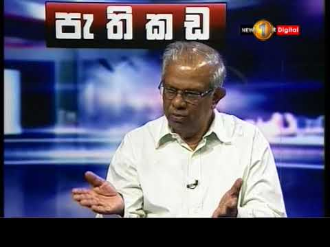 "News 1st: ""Is constructing the central expressway important?"" – Chandra  Jayaratne"