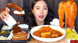 매콤달콤 돼지고기 묵은지 김치찜에 왕돈까스 집밥 먹방 …