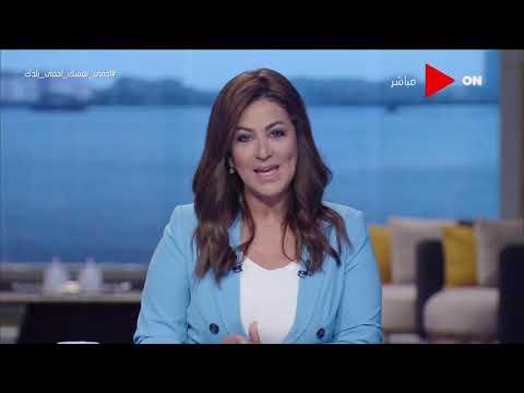 صباح الخير يا مصر - لجان الفتوى في المحافظات تستقبل أكثر من ربع مليون سؤال في 6 أشهر  - 11:57-2020 / 8 / 2