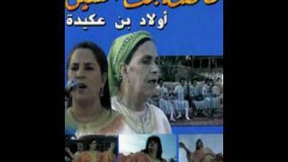 Fatna Bent Lhoucine et Oulad Ben Aguida -Aita Khribguia