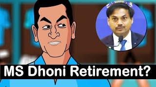 MS Dhoni Retirement?