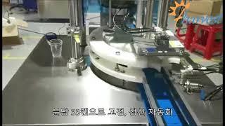 쉽게 열리는 뚜껑 밀봉 기계,알루미늄 캔 재봉기,주석 …