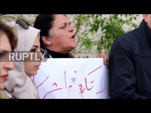 State of Palestine: Protesters decry Bolsonaro's Brazilian embassy move to Jerusalem