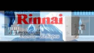 Настенный двухконтурный газовый котел + купить  Ri(, 2015-06-03T12:37:53.000Z)