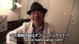 [東京公演] ☆11/29(土) 渋谷マウントレーニアホール open 18:00 start...