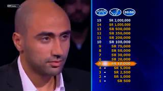 من سيربح المليون 2015 الحلقة 6 HD