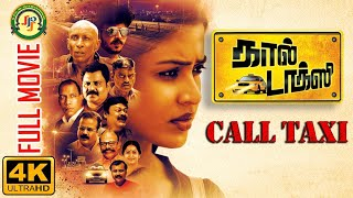 Call Taxi - Tamil Full Movie [4K]   With English Subtitle   Santhosh   Ashwini   Mottai Rajendran