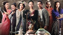 Monster Hunt (partie 2) film complet en français