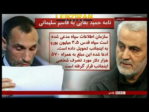 BBC tell story of Ahmadinejad against judiciary and Rahim Mashaei and Baghaei jail