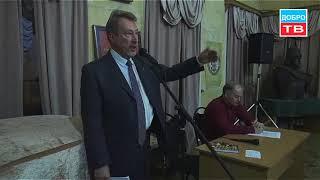 Презентация книги Юрия Воробьевского ЯНТАРНАЯ ГЛАВА