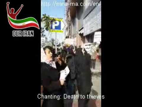 Enraged Victims of Caspian Credit Institute Theft Throw Eggs at Institute Building in Rasht Iran new