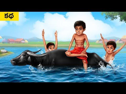 పేద వారి స్విమ్మింగ్ పూల్ - GARIB POOR'S SWIMMING POOL Story | Telugu Moral Stories Kathalu MDTV