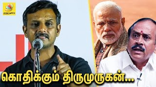 Thirumurgan Gandhi Angry Speech | H Raja, Modi