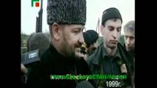 Кадыров А-Х. Интервью СМИ. Начало войны-1999 год - 2
