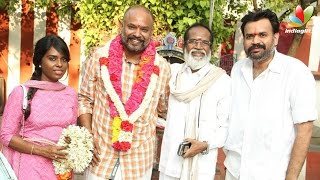 Venkat Prabhu's Chennai 600028 sequel launched | New Movie | Mirchi Shiva, Premgi, Yuvan
