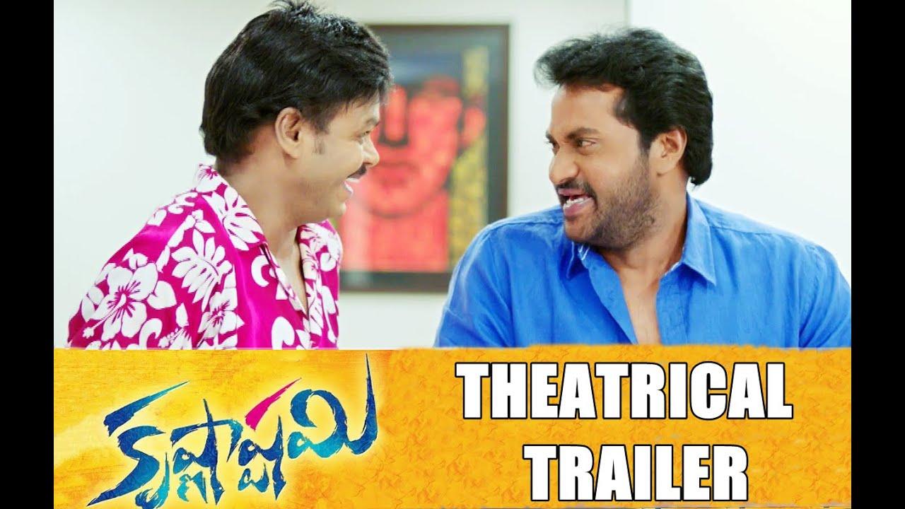 Download Krishnashtami Theatrical Trailer -  Sunil, Nikki Galrani, Dimple Chopade & Dil Raju
