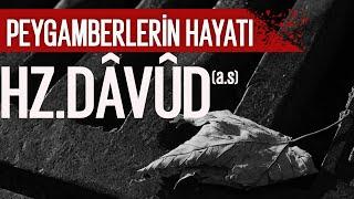 Hz.Davud (a.s) | İbrahim Soydan Erden