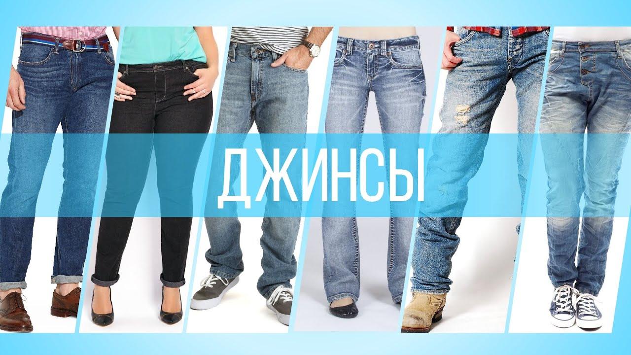 Модные мужские джинсы бифри!. Заказывай онлайн с курьерской доставкой на befree. Ru.